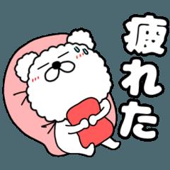 Usable every day Mofumofu dog 9