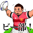 Rugby Player Koh-chan