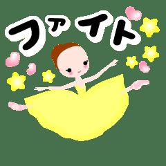 かわいいバレリーナVol.14