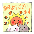 Konko's Colorful Sticker
