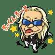 Uchida Yuya's Sticker 1st