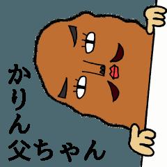 Karin-Tochan