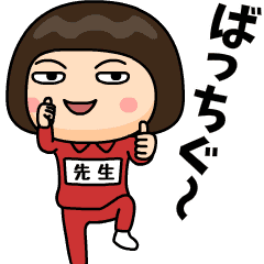 sensei wears training suit 13