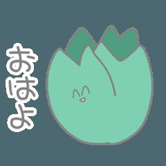 milk_teyan_20200201231537