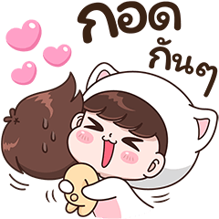 Boobib Cute Cat & Dog 2