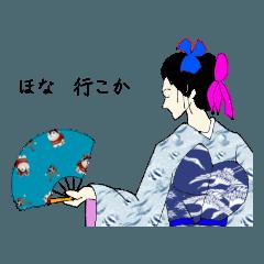 popon Kyoto girl