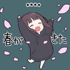 kurumi-chan.7.5