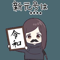 kurumi-chan.8.5 RE