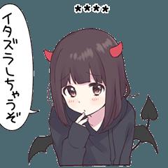 kurumi-chan.6.5
