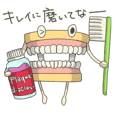 Gakumokkun of dental cast