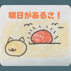 rice cake cat  4