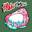 Blubber-chan