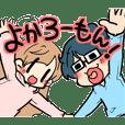 Yome-chan & Otto-kun.Fukuoka valve ver.