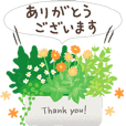 Thank you1(Japanese)