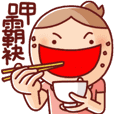 Nonie Animated Sound Stickers 5 (Taiwan)