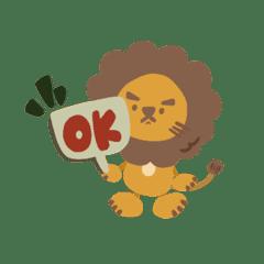 Lion. C : Emotion