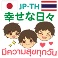 Happiness in Everyday Japanese&Thai Man
