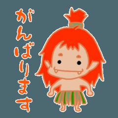 youkai stamp yurui