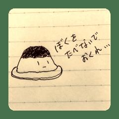 ノートの落書き(小6)