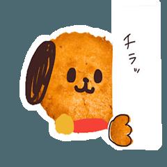 Sweet! Cupcake dog.(Japanese)