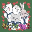 Cats & Rabbits's Disciplinary Committee2