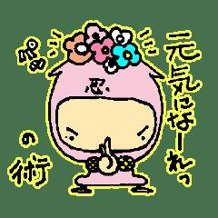 元祖忍者にんにん忍法帳の巻