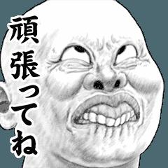 Skinhead 20 convey feelings