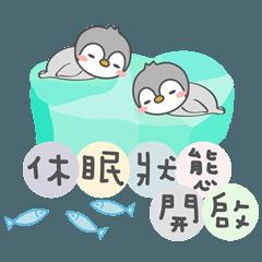 미니 귀여운 펭귄 군단