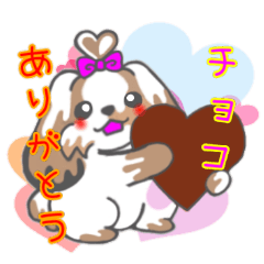 ShihTzuKuchan Stamp05