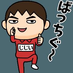 jijii wears training suit 13.