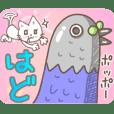 超絶☆難解☆津軽弁
