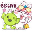 Cool Bunny x Aunjai