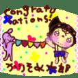 かりそめ太郎の記念日