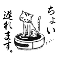 Days of Kansai cats