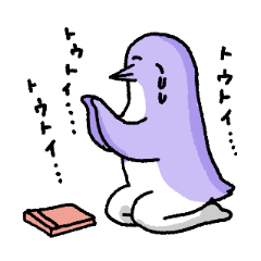 OTAKU Penguin
