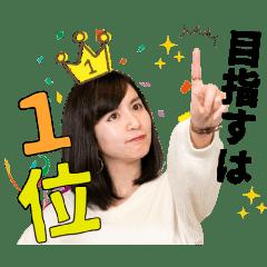 MONA オフィシャルスタンプ 浜田真衣