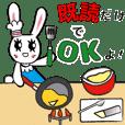 使いやすいゆるい大阪弁BYうさぎえる&卵