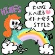 HIME's 大切な人へ送る♡オトナ女子STYLE