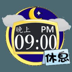 Manage clock: Break time