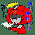 kamiari-jya- izumo-ben version