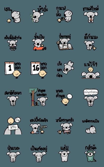 Koala and Hinadori 1