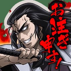バジリスク~甲賀忍法帖~×ユニバ 第三弾 - LINE スタンプ   LINE STORE