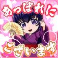 バジリスク~甲賀忍法帖~×ユニバ 第二弾