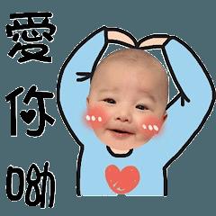 Hello! I am Hong baby