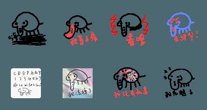 The elephant life