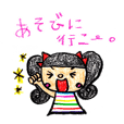 クレヨン girl  2