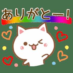 ありがとう♥を伝えるネコ