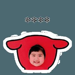 Kingbao LeLe 2