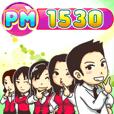 PM1530
