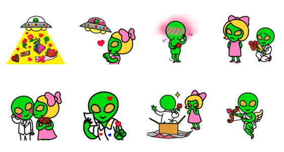 「Cute Alien in love」のLINEスタンプ一覧